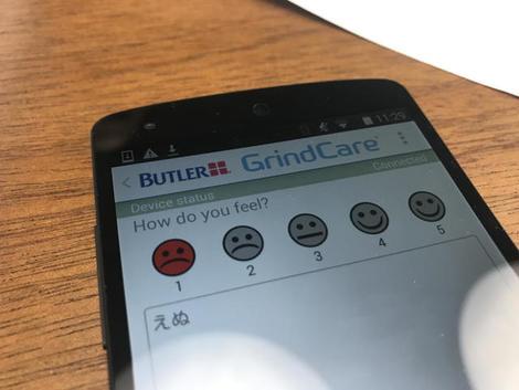 GrindCareアプリ2